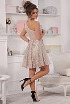 """Нарядное платье на одно плечо """"ЮНОНА"""" с гипюром и фигурным вырезом (3 цвета), фото 3"""