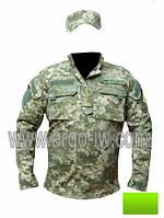 Новая военная форма кепка украины .опт Новая украинская цифра,камуфляж украина купить камуфляж украина.