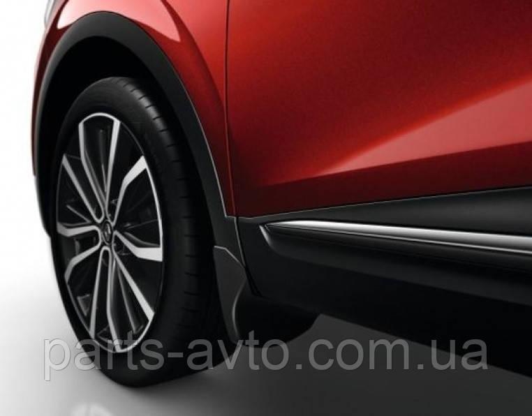 Брызговики передние Renault Kadjar 2015- 2шт 8201452072