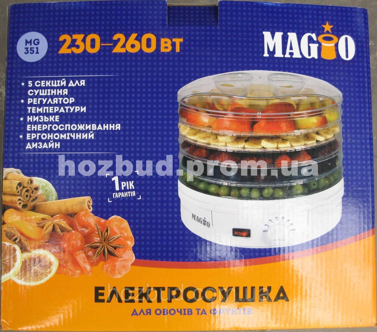Сушка для овочів та фруктів Magio MG-351