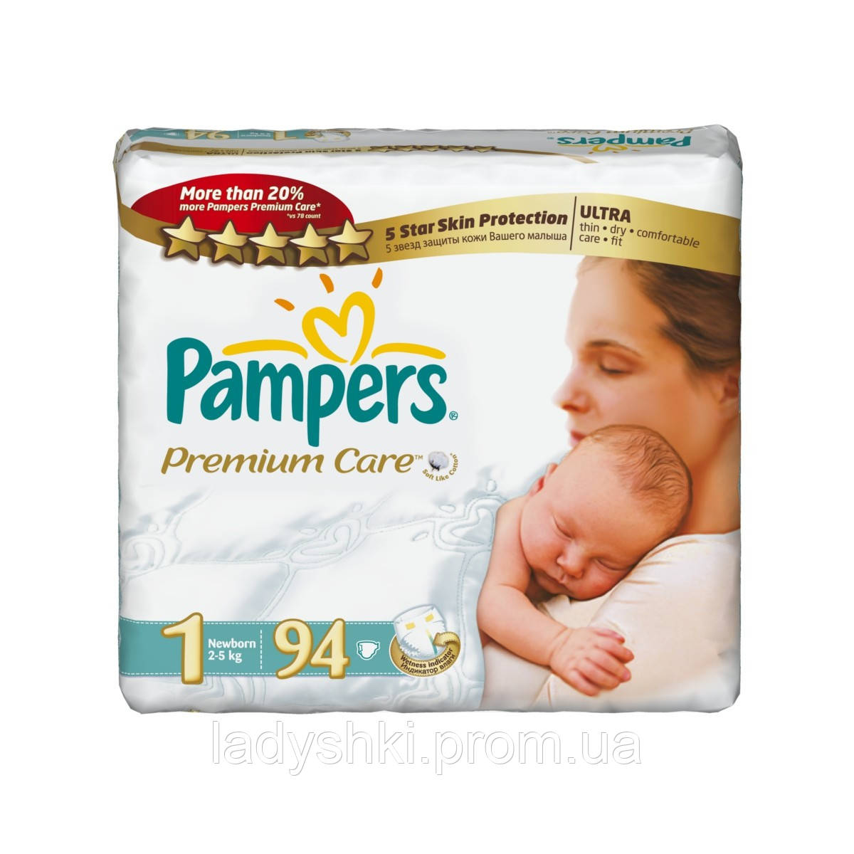 Подгузники Pampers Premium Care Newborn 1 (2-5 кг) 94 шт. памперс ... 8d3e28abcee