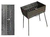 Мангал Чемодан на 10 шампуров толщ 2мм складной разборной мангал чемодан дипломат