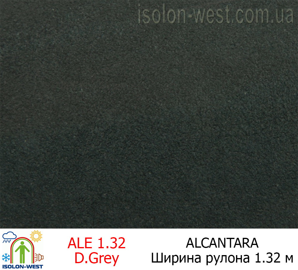 Алькантара серо-зеленая Италия