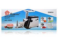 Мясорубка электрическая соковыжималка Domotec 2600Вт MS-2020