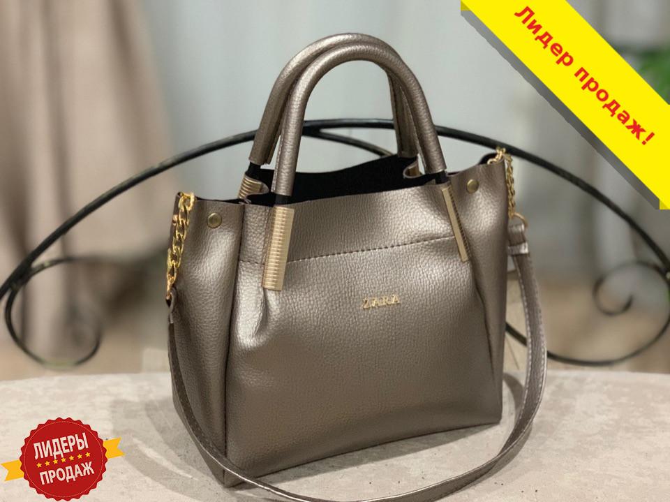 4d42b6d5ad61 Женская сумка кожаная вместительная качественная копия топ Zara - Самый  популярный интернет магазин Big Boss в