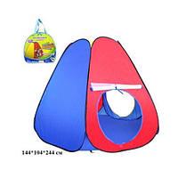 """Палатка """"Волшебный домик"""" 3058"""