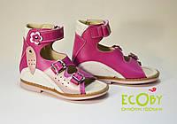 Босоножки ортопедические Ecoby кожаные