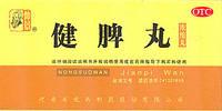 Пилюли Цзянь Пи Вань, цзяньпи вань (Jianpi Wan) укрепляет селезенку