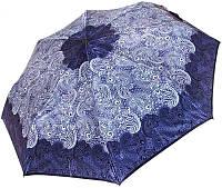 Зонт женский Doppler 74665GFGCE-3 полный автомат Синий