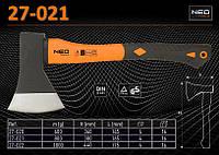 Топор с двухкомпонентной ручкой m-800гр., NEO 27-021