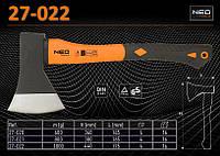Топор с двухкомпонентной ручкой m-1000гр., NEO 27-022