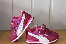 Кросівки на дівчинку 22 р рожеві арт 123-1.