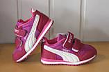 Кросівки на дівчинку 22 р рожеві арт 123-1., фото 5