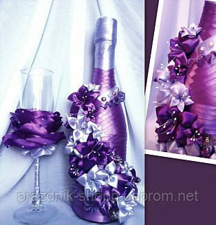 """Свадебное шампанское """"Сиреневый вечер"""""""