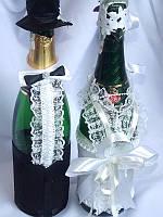 Одежка для шампанского 010