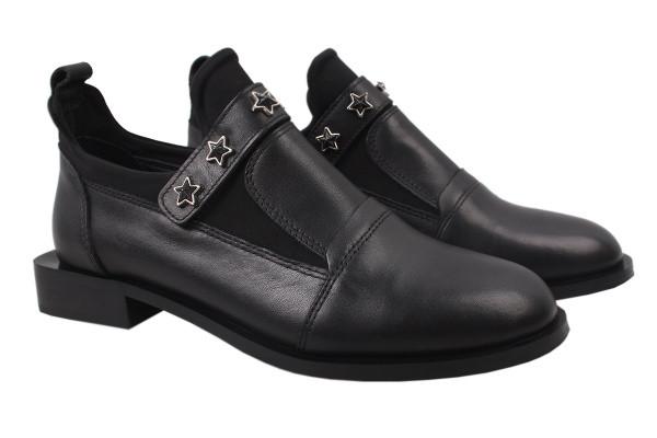 Туфли женские на низком ходу из натуральной кожи, черные Aquamarin Турция