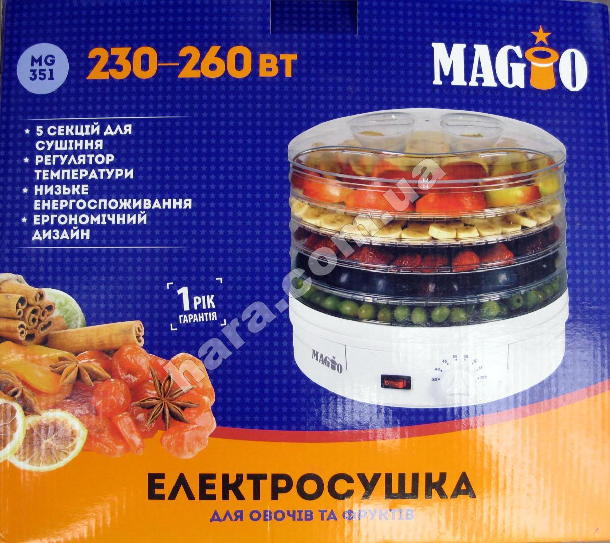 Сушка для овощей и фруктов Magio MG-351