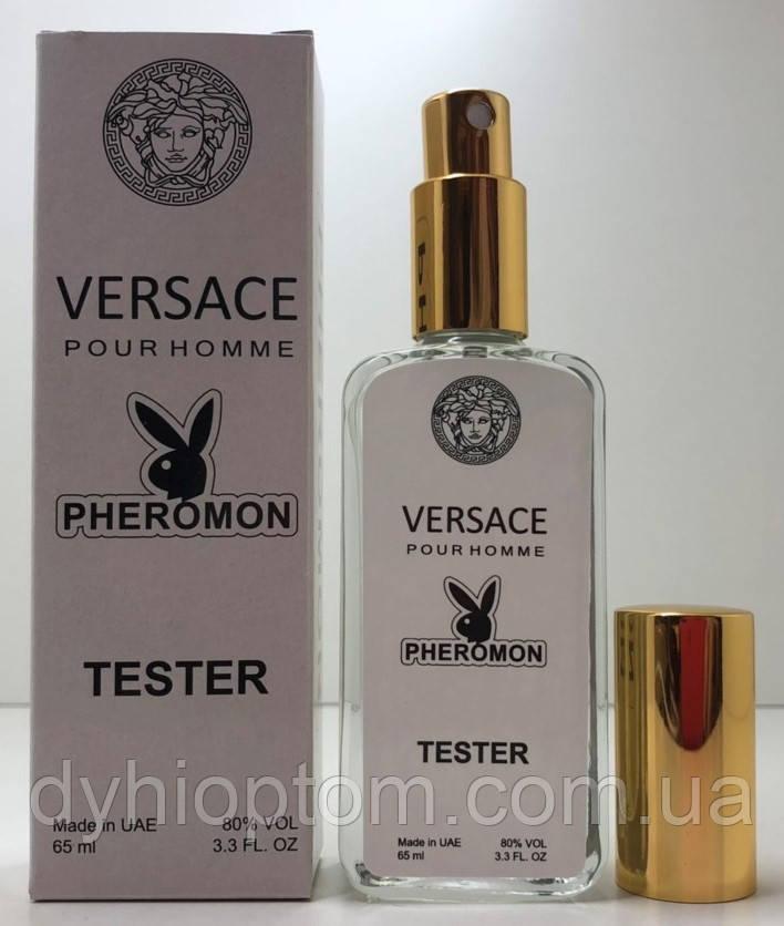 Тестер мужской Versace Pour Homme 65 мл с феромонами