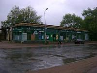 Коммерческая недвижимость Магазин 535м. кв.