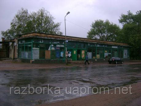 Коммерческая недвижимость александрии магазины помещение для фирмы Родниковая улица
