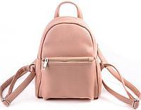 Женский кожаный рюкзак маленький, фото 1