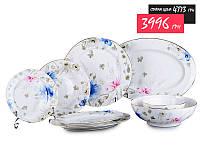 Столовий набір посуду Лефард Віола 23пр