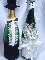 Украшение для свадебного шампанского 010