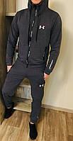 Спортивный костюм мужской в стиле Under Armour весенний / осенний темно-серый