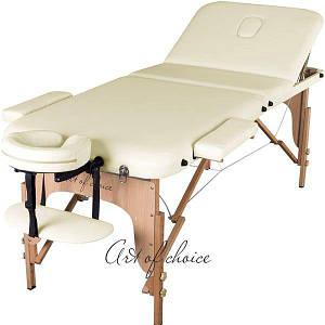 Массажный стол складной Art of choice Den Comfort (бежевый), код: HQ08Y