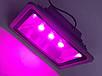 Світлодіодний фитопрожектор SL-150 150W 3LED сірий IP65 Код.59362, фото 5