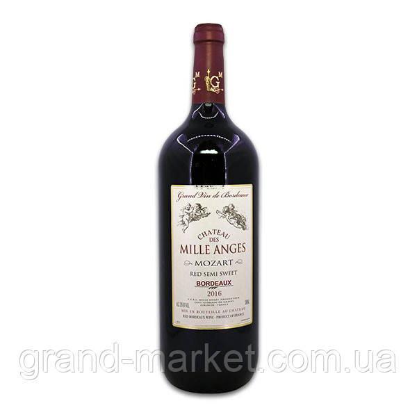 """Вино червоне """"Chateau des Mille Anges Mozart 2016"""" 1.5 l"""