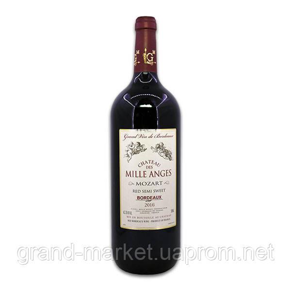 """Вино красное """" Chateau des Mille Anges Mozart 2016 """" 1.5 l"""
