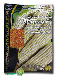 Насіння кукурудзи «Ескімо F1» 15 г