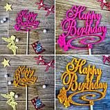 Топперы Happy Birthday 14 цветов, Топперы с блестками, Happy Birthday в торт и букет цветов ОПТ, фото 4