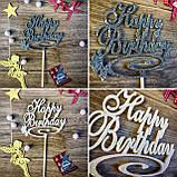Топперы Happy Birthday 14 цветов, Топперы с блестками, Happy Birthday в торт и букет цветов ОПТ, фото 6