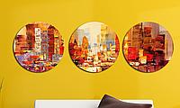 Картина круглая из 3 модулей Абстракция Город маслом