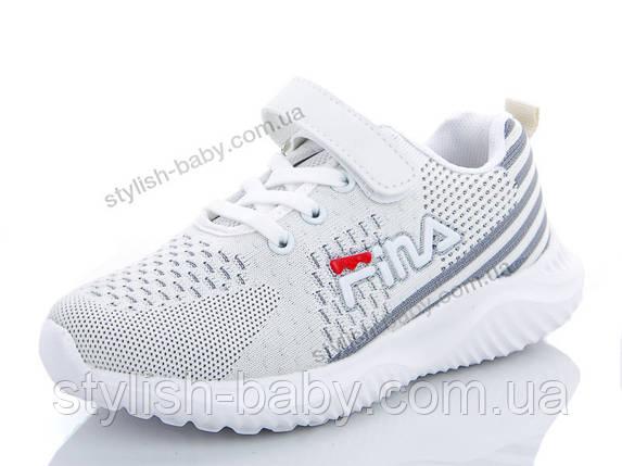 ff432356a Детская обувь оптом 2019. Детская спортивная обувь бренда GFB (Канарейка)  для мальчиков (рр. с 32 по 37)