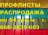 Профнастил на забор по 54.5 грн.м., фото 3