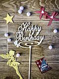 Топперы Happy Birthday 14 цветов, Топперы с блестками, Happy Birthday в торт и букет цветов ОПТ, фото 9
