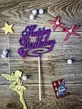 Топперы Happy Birthday 14 цветов, Топперы с блестками, Happy Birthday в торт и букет цветов ОПТ, фото 8