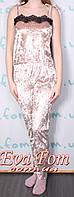 Пижама женския велюровая