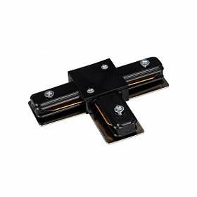 Соединитель для треков LED светильников PHS(Т) т-образный однофазный 16A черный Код. 59529