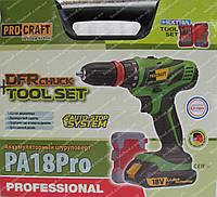 Шуруповерт аккумуляторный Procraft PA18Pro (набор сверл и бит)