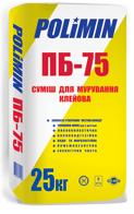 Полимин ПБ-75 СМЕСЬ ДЛЯ КЛАДКИ КЛЕЕВАЯ ТЕПЛОИЗОЛЯЦИОННАЯ