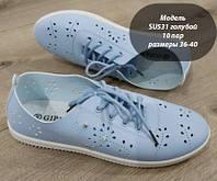 112544819 Женские мокасины оптом Гипанис. 36-40 рр. Модель Гипанис SU 531 голубой