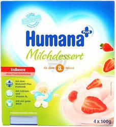 HUMANA с клубникой и натуральными пробиотиками (галактоолигосахаридами) для детей 4 шт. по 100 г