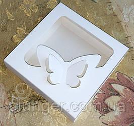 Коробка для печива, пряників, біла з метеликом, 12 см х 12 см х 3 см, мілований картон