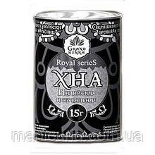 Хна Grand Henna для биотату, окрашивания бровей черная с пудровым эффектом с кокосовым маслом, 15 мл