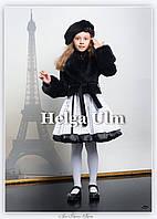 """""""Парижанка"""" - дитячий комплект (ансабль) для дівчинки 7- 8 років (шубка, берет, сумочка). Прокат, замовлення."""