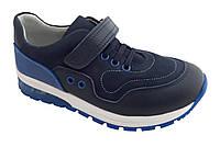 Кроссовки Perlina 105SINIY1LIP р. 34 Синий с голубым